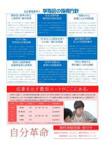 Microsoft Word - 0823_2